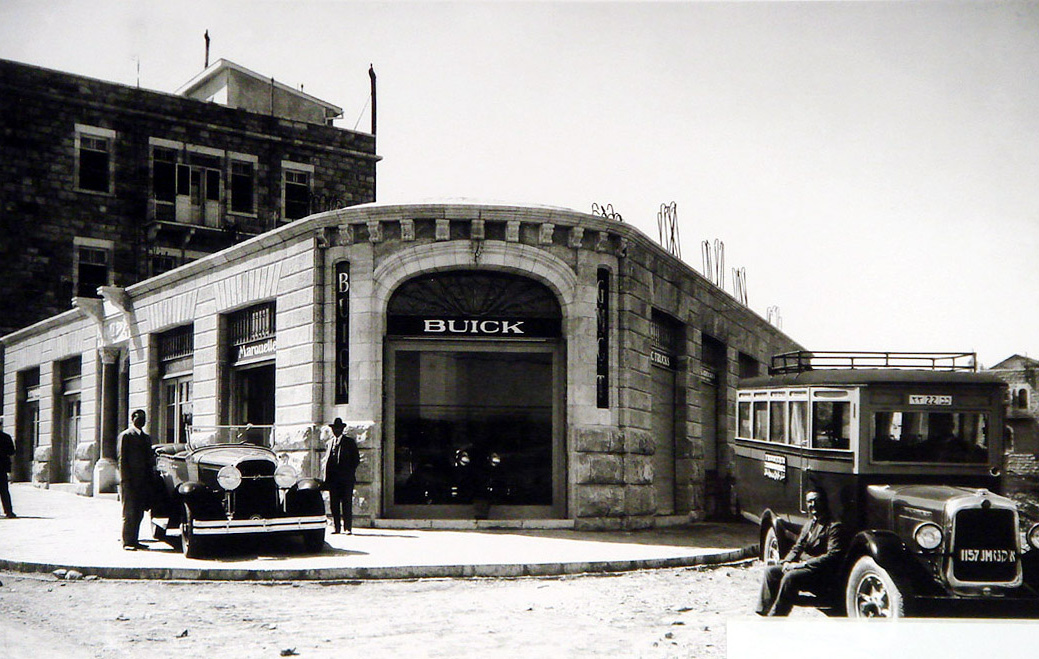 1934 Buick Dealer In Israel